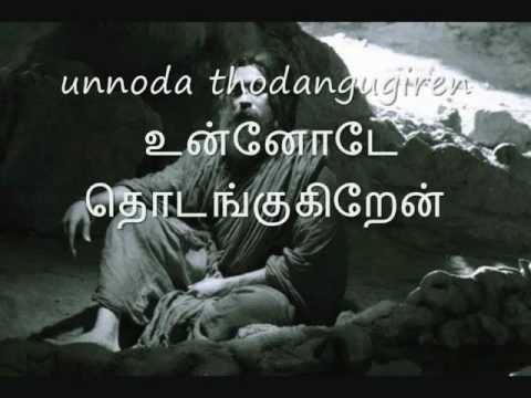 Xxx Mp4 7am Arivu Rise Of Damo Lyrics With Tamil Translation 3gp Sex