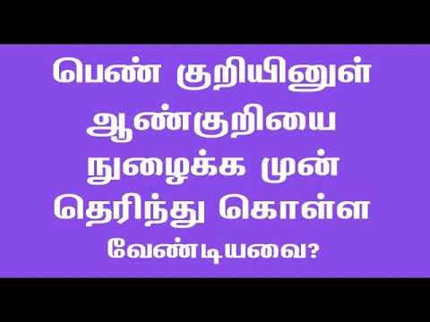 Xxx Mp4 Tamil Sex Tips 3gp Sex