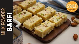 দুধের বরফি তৈরির সবচেয়ে সহজ রেসিপি   গুড়া দুধের বরফি   Milk Powder Barfi Recipe Bangla   Milk Cake