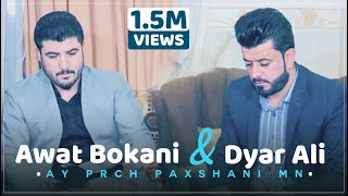 Awat Bokani & Dyar Ali - Shaztrin Awaz - Payamek Bo Hunarmandan - Track 2