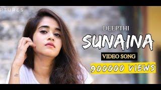 Deepthi Sunaina Song by Suman Vankara || Surya Chandu Netti || Lhokesh Ranal || Narendra Suntwal