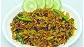 Bangali style Loitta shutki dia kathaler bichi rannar recipe