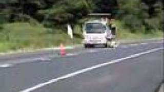 Traf-tech Highway 89