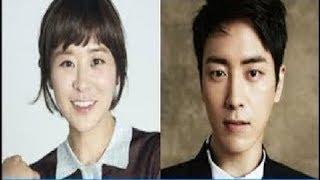 المسلسل الكوري الجديد Han Yeo-Reum