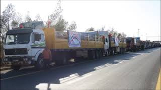 ISIS Attacks Iranian Aid Convoy In Syria