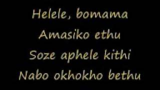 Velile & Safri Duo - Helele Lyrics