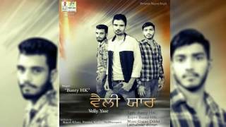 Velly Yaar (Audio) Song | Banty HK | Sweet Song Recording Company | Latest Punjabi Songs 2016