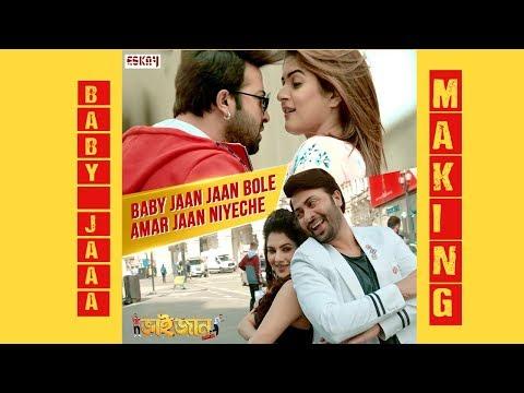 Xxx Mp4 Baby Jaan Making Shakib Khan Srabanti Payel Bhaijaan Elo Re Latest Bengali Movie 2018 3gp Sex