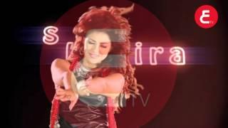 رقص ممنوع من العرض للراقصة شاكيرا