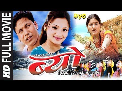 Xxx Mp4 Garhwali Film BYO Full HD Movie Ashok Mall Purab Pawar Bhawana Bhakuni 3gp Sex