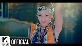 [MV] Mintty(민트) _ Already Go Lady(얼레리 꼴레리)