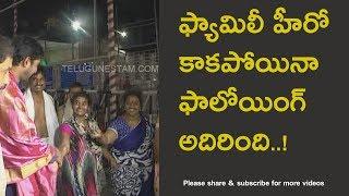Telugu Actor super fan following tirumala video