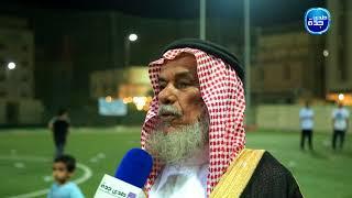 نهائي بطولة الخميسي الاولى l لقاء مع الشيخ مفرج رشيد الخميسي