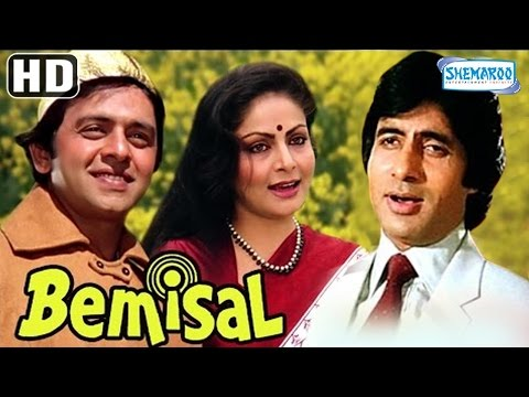 Xxx Mp4 Bemisal HD Amitabh Bachchan Raakhee Vinod Mehra Old Hindi Movie With Eng Subtitles 3gp Sex