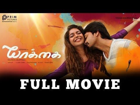 Xxx Mp4 Yaakkai Tamil Full Movie 3gp Sex