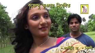 TOMAR VALO BASA .. SIKHA DASI bangla folk song/ BY RS MUSIC