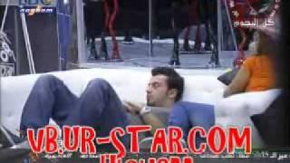 باسل ورانيا www.ur-star.com