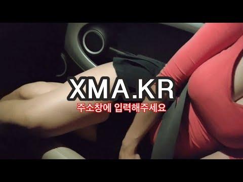 Xxx Mp4 Cib 095 352 Mei Matsumoto 3gp Sex