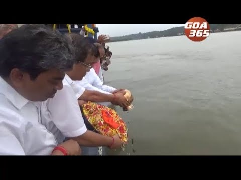 Xxx Mp4 Final Adieu To Vajpapyee Asthi Kalash Visarjit In Goa 3gp Sex