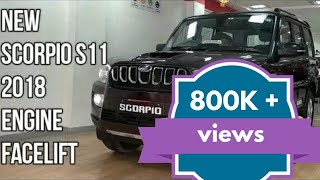 Scorpio S11 | Mahindra | 2018 | Gaurav Zone | FEATURE | SPECIFICATION | Test Drive | SUV | VBO Vlogs
