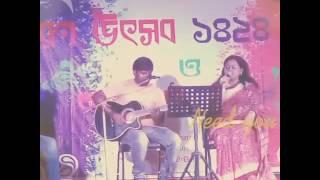 Valo Lage Raat covered by Anika Aziz  Mam & Kawshik
