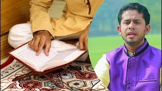 Bangla Gajal: Quraner Tilawat   Ridoyer Antopure   Islamic song by Purbachal