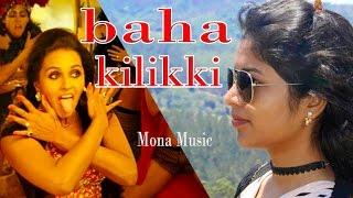 Baha kilikki Cover song by Mona Music - Tribute to Team Baahubali 2