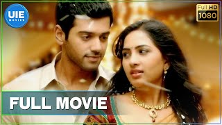Megha Tamil Full Movie