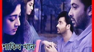বিনা কর্তনে ছাড়পত্র পেলো শাকিব খান ও পাওলি দাম এর সত্তা   shakib khan Pauli dam new movie newe