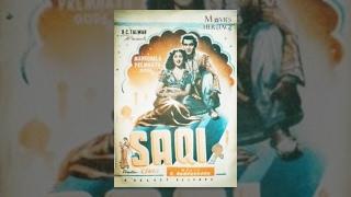 Saqi 1952 Full Movie HD | Old Bollywood Hindi Movie | Movies Heritage