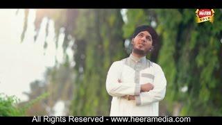 Nisar Ali Ujagar - Sehne Haram Main Aya