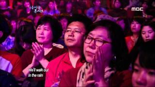 아름다운 콘서트 - Lim Jung-hee- A Lover's Concerto임정희- 사랑의 협주곡 Beautiful Concert