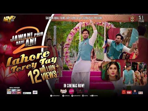 Xxx Mp4 Lahore Terey Tay Humayun Saeed Kubra Khan JPNA 2 ARY Films 3gp Sex