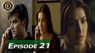 Dil Lagi Episode 21 - ARY Digital - Top Pakistani Dramas