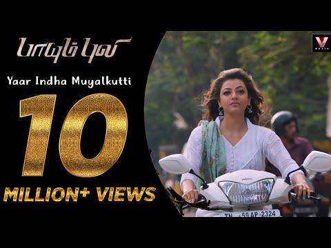 Xxx Mp4 Paayum Puli Yaar Indha Muyalkutti Official Video Song D Imman Vishal Suseenthiran 3gp Sex