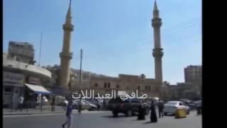 فيديو موثر للوطن كلمات رائعه موقع كاميرا الفنان ضافي العبداللات