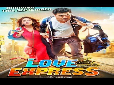 Xxx Mp4 দেবের ছবি লাভ এক্সপ্রেস বাংলাদেশে Dev S Love Express To Release In Bangladesh 3gp Sex