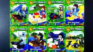 LEGO Minecraft My World Minifigures (bootleg / knock-off) 93012