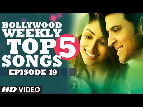 Bollywood Weekly Top 5 Songs | Episode 19 | Hindi Songs 2016 | T-Series