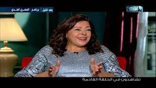 استنوا حلقة جديدة من نفسنة بكرة الساعة 9 حصريا على القاهرة والناس