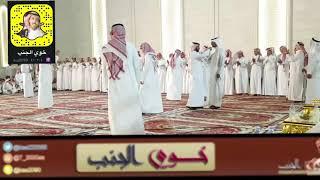 طاروق من حفلة الطايف تركي الميزاني محمد العازمي الموافق 1440/1/12