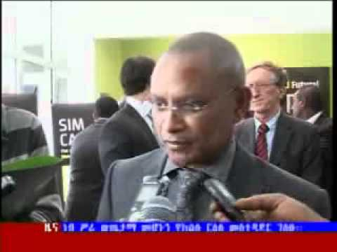 Ethiopia - Ethio Telecom unveils new logo