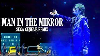 Michael Jackson - Man In The Mirror (Sega Genesis Moonwalker Remix)