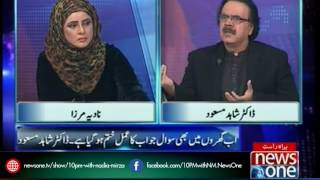 10pm with Nadia Mirza, 12 | Feb | 2017