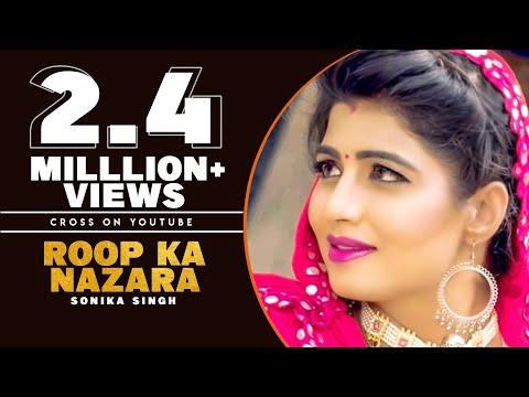 Xxx Mp4 Roop Ka Nazara New Haryanvi Song 2018 Sonika Singh Sheenam Katholic New Haryanvi Dj Song 3gp Sex