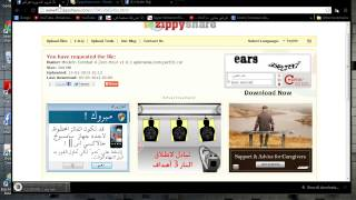 كيفية التحميل من موقع APK MANIA