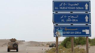 Yemen: Saudi-led forces launch attack on port city of Hodeidah