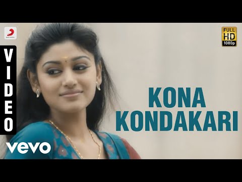 Madha Yaanai Koottam - Kombu Oothi Video   Kathir, Oviya