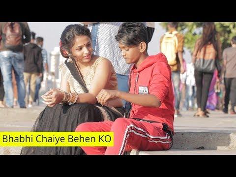 Xxx Mp4 Bhojpuri Boy Saying Meri Behen Ko Bhabhi Chahie Bantai It S Prank 3gp Sex