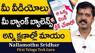 Nallamothu Sridhar about Social Media and Mobile Safety Tips | Nallamothu Sridhar Latest Video